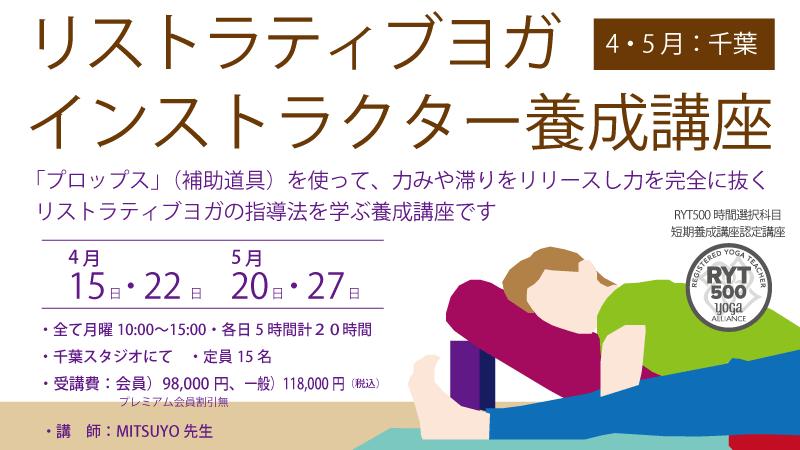 f:id:shigeyukikonishi0801:20190212072752p:plain
