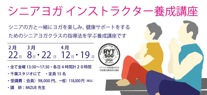f:id:shigeyukikonishi0801:20190215123706j:plain