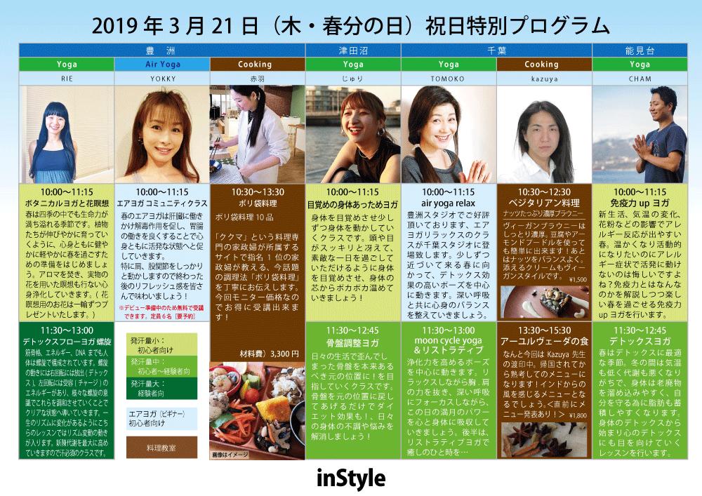 f:id:shigeyukikonishi0801:20190227113005p:plain