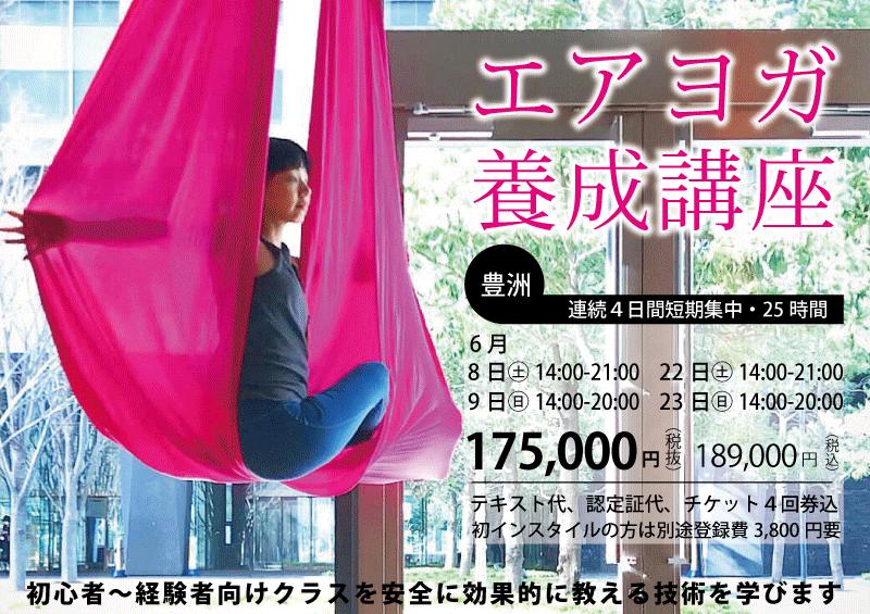 f:id:shigeyukikonishi0801:20190502160623p:plain