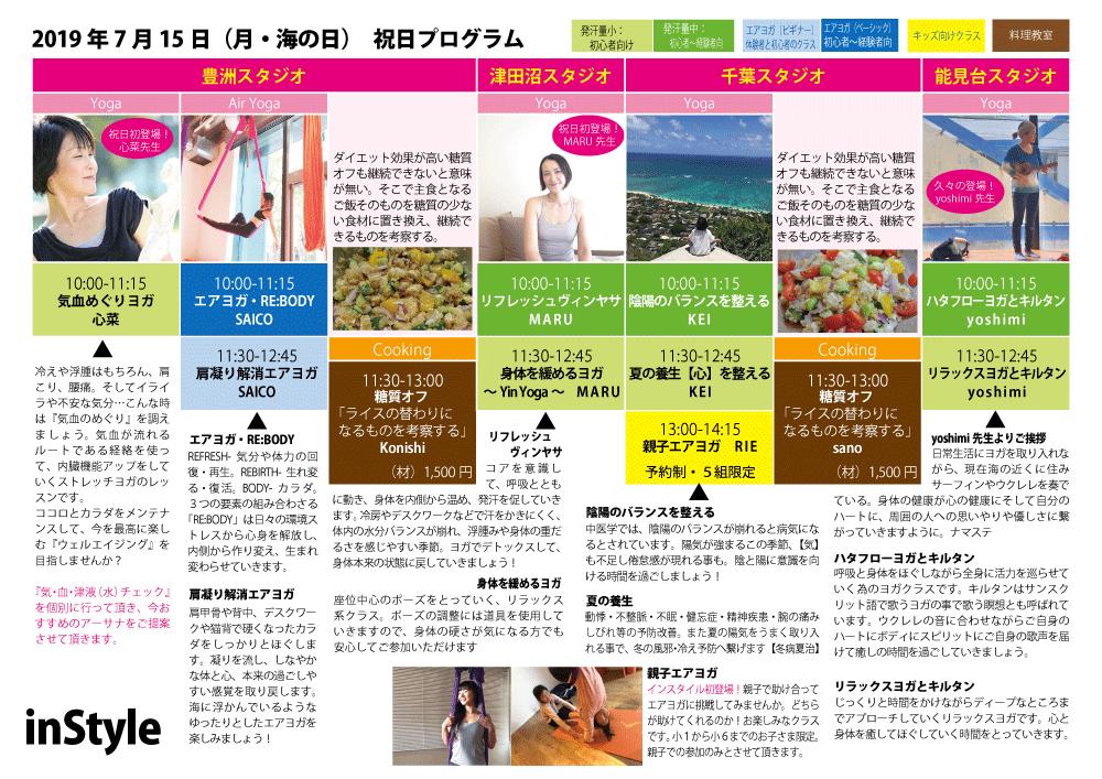 f:id:shigeyukikonishi0801:20190605113842p:plain