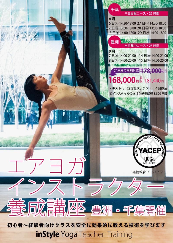 f:id:shigeyukikonishi0801:20190716132651p:plain