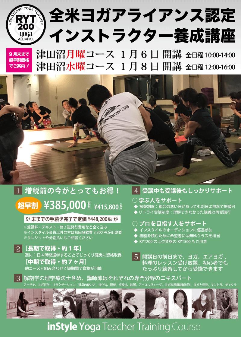 f:id:shigeyukikonishi0801:20190911072925p:plain