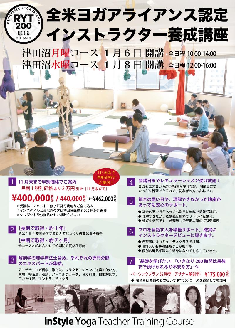 f:id:shigeyukikonishi0801:20191112090659j:plain