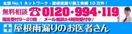 f:id:shigia-amamori:20170904104011j:plain