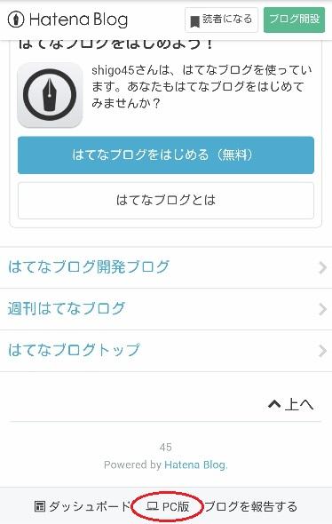 f:id:shigo45:20151217143716j:plain