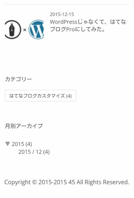 f:id:shigo45:20151217145941j:plain