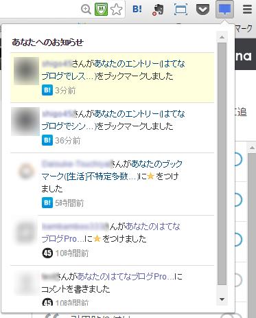 f:id:shigo45:20151217234418p:plain