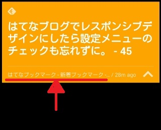f:id:shigo45:20151218002411j:plain