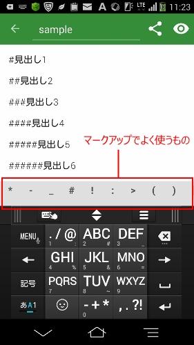 f:id:shigo45:20151218120657j:plain