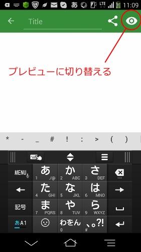 f:id:shigo45:20151218121243j:plain