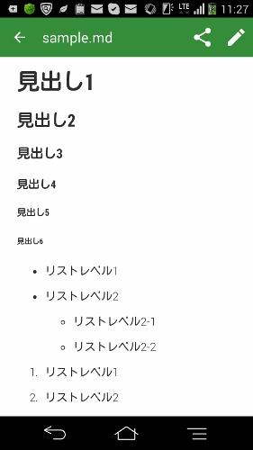 f:id:shigo45:20151218121337j:plain