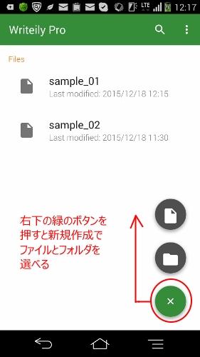 f:id:shigo45:20151218122449j:plain