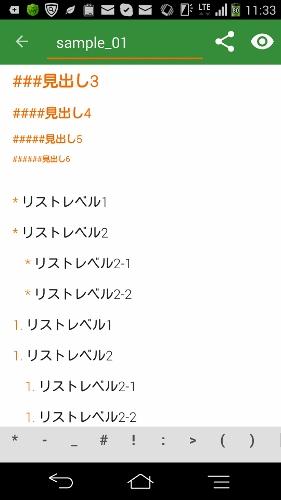 f:id:shigo45:20151218122959j:plain