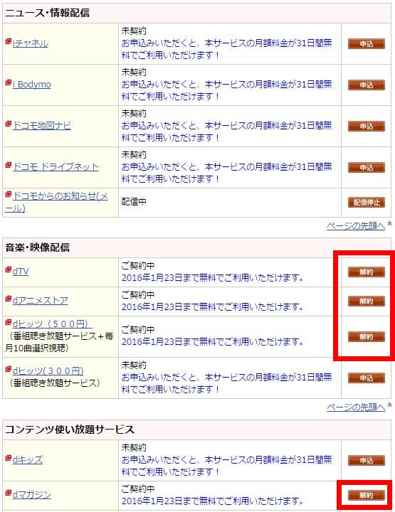 f:id:shigo45:20151226202446j:plain