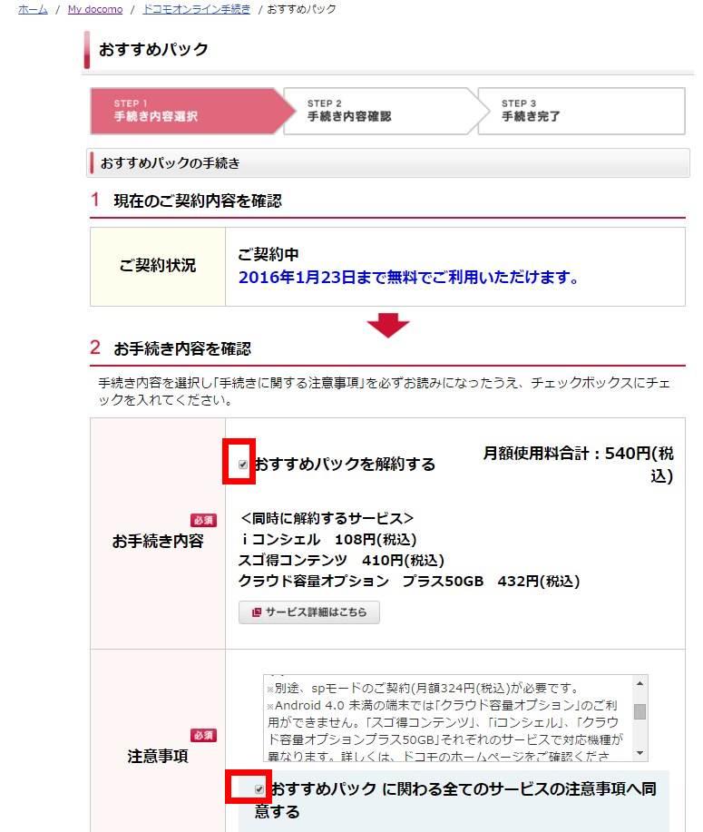 f:id:shigo45:20151226203525j:plain