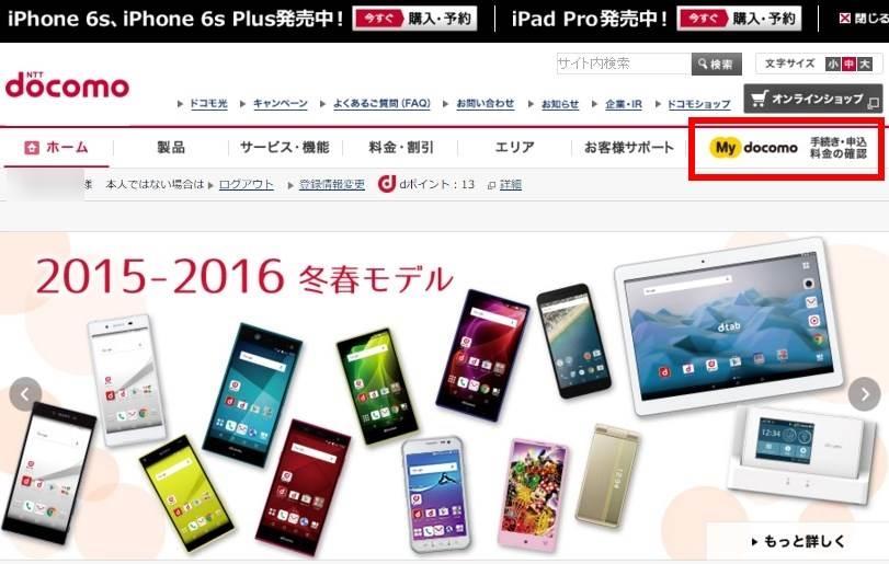 f:id:shigo45:20151226211803j:plain