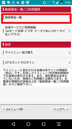 f:id:shigo45:20151227111110j:plain