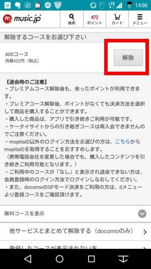 f:id:shigo45:20151227115353j:plain