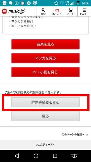 f:id:shigo45:20151227115554j:plain