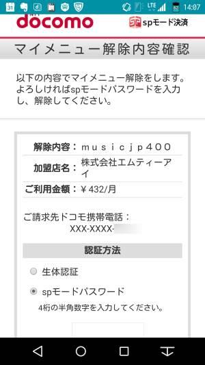 f:id:shigo45:20151227115732j:plain