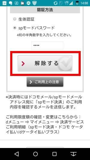 f:id:shigo45:20151227120044j:plain