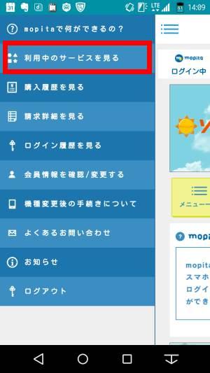 f:id:shigo45:20151227122844j:plain