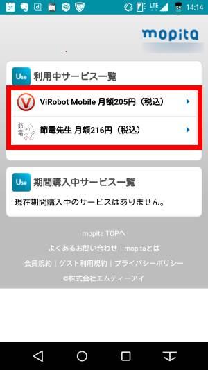 f:id:shigo45:20151227123044j:plain