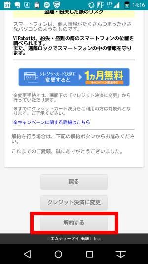 f:id:shigo45:20151227123811j:plain