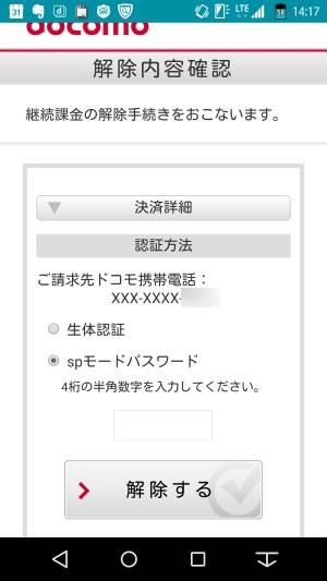 f:id:shigo45:20151227124137j:plain