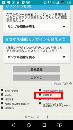 f:id:shigo45:20151227125223j:plain