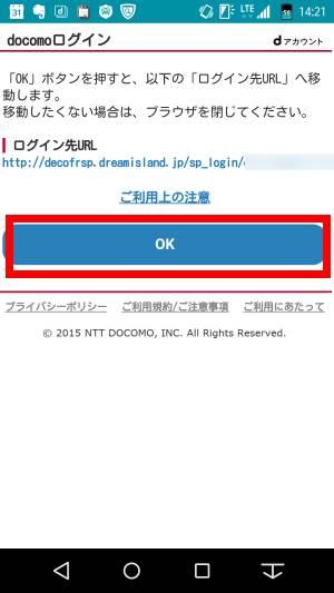 f:id:shigo45:20151227130309j:plain