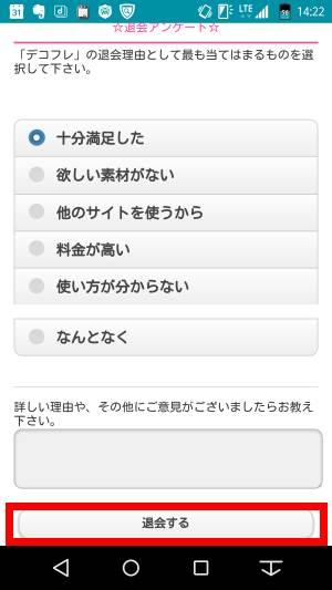 f:id:shigo45:20151227130436j:plain