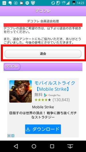 f:id:shigo45:20151227130630j:plain