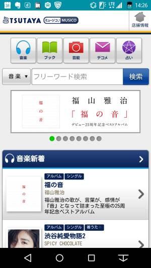 f:id:shigo45:20151227131540j:plain