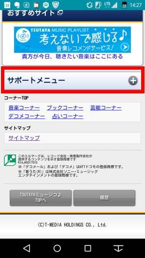 f:id:shigo45:20151227131638j:plain