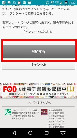 f:id:shigo45:20151227133547j:plain