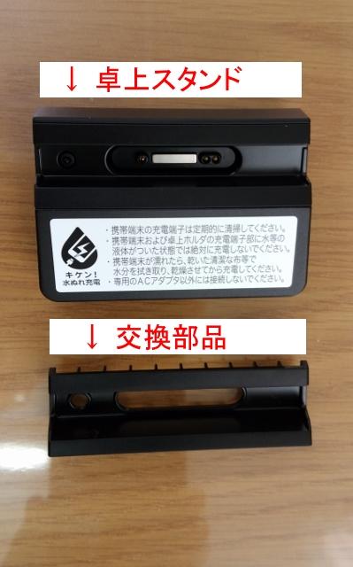 f:id:shigo45:20160102211648j:plain
