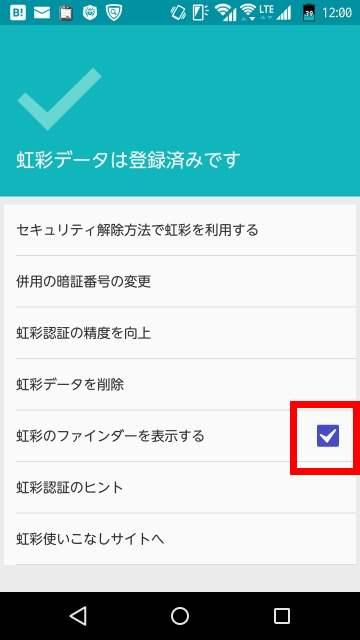 f:id:shigo45:20160104120842j:plain