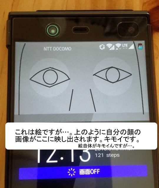 f:id:shigo45:20160104122702j:plain