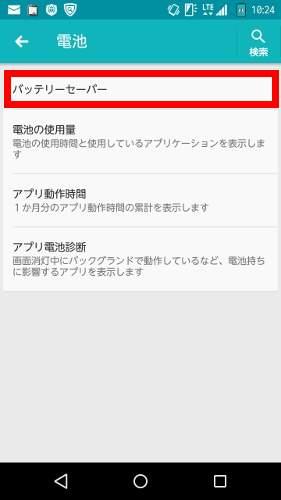 f:id:shigo45:20160105121448j:plain