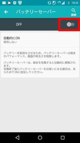 f:id:shigo45:20160105121517j:plain