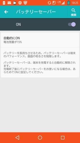 f:id:shigo45:20160105121553j:plain