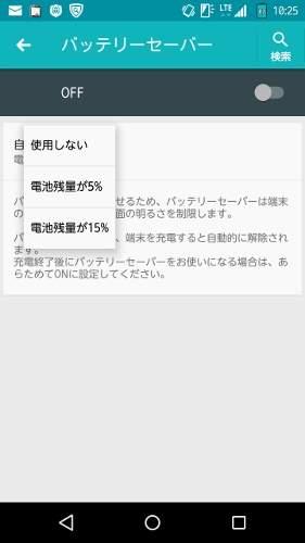 f:id:shigo45:20160105121715j:plain