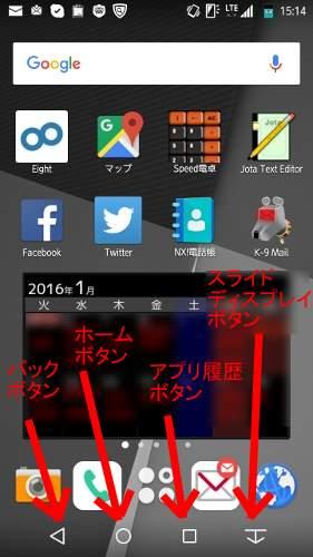 f:id:shigo45:20160105154619j:plain