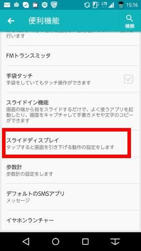 f:id:shigo45:20160105155948j:plain
