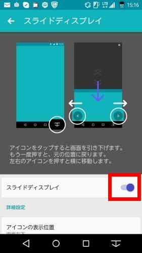 f:id:shigo45:20160105160005j:plain