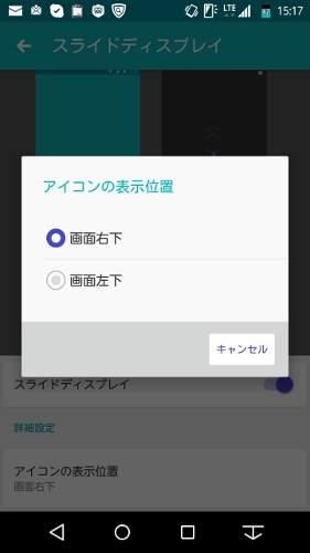f:id:shigo45:20160105160340j:plain