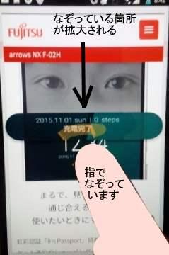 f:id:shigo45:20160106090515j:plain