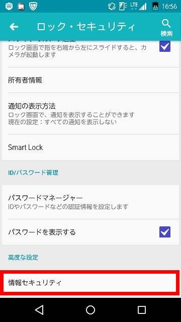 f:id:shigo45:20160110214523j:plain